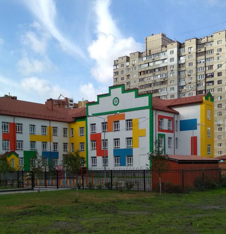 Специализированная школа № 316
